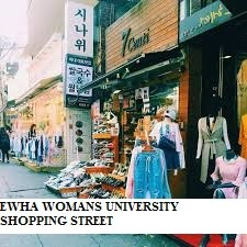 Ewha Woman's University Shopping Street